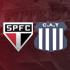 CAMAROTE STADIUM - SPFC x C. ATLÉTICO TALLERES